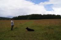 Прогулки с Ахтаром